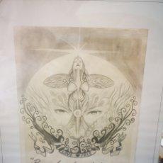 Arte: INTERESANTE DIBUJO A LAPIZ, FIRMA ILEGIBLE. MEDIDA 30X21CM, SIN MARCO. Lote 167592268