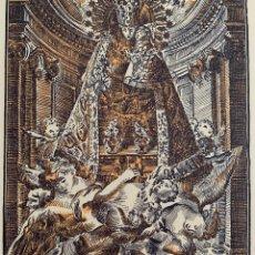 Arte: PLUMILLA SOBRE PAPEL SIGLO XIX. Lote 168469812