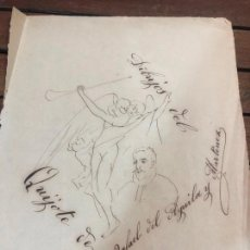 Arte: DIBUJOS DEL QUIJOTE DEL ARTISTA GADITANO RAFAEL DEL AGUILA Y MARTINEZ - CADIZ - MEDIDA 27,5X24 CM. Lote 169336136