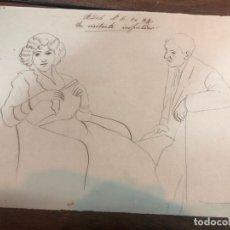 Arte: DIBUJO MODELO DEL PINTOR GADITANO RAFAEL AGUILA - MEDIDA 34,5X23,5 CM. Lote 169336616