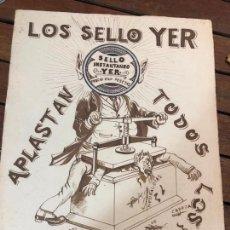 Arte: PUBLICIDAD PINTADA POR EL PINTOR GADITANO RAFAEL AGUILA PRINCIPIO SIGLO XX - MEDIDA 32X24 CM CADIZ. Lote 169455032