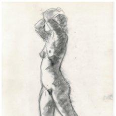 Arte: DIBUJO ORIGINAL - DESNUDO FEMENINO - FIRMADO BARNADES - 29,5 CM X 21 CM.. Lote 170685935