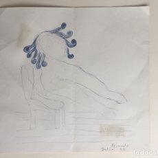 Arte: DIBUJO A BOLIGRAFO SOBRE PAPEL FIRMADO Y FECHADO EN 1973 , FRANCISCO PEINADO , MÁLAGA. Lote 173149934