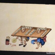 Arte: DIBUJO ACUARELA CON ESCENA CHINA. ORIGINAL. SIGLO XIX. GRAN DETALLE. HECHO SOBRE PAPEL DE SEDA. Lote 173764429