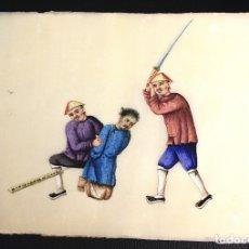 Arte: DIBUJO ACUARELA CON ESCENA CHINA. ORIGINAL. SIGLO XIX. GRAN DETALLE. HECHO SOBRE PAPEL DE SEDA. Lote 173765924
