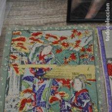 Arte: DIBUJOS JAPONESES ORIGINALES AÑOS 60. 20.5X28CM EN PAPEL.. Lote 173951210