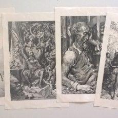 Arte: ESCENAS DE DON QUIJOTE - LOTE 4 ILUSTRACIONES DE PAUL GUSTAVE DORÉ - AÑO 1860 APROX . Lote 174111025