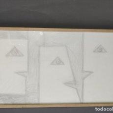 Arte: MANUEL ANGELES ORTIZ , DIBUJO ORIGINAL A LÁPIZ , FIRMADO , FECHADO Y CERTIFICADO . Lote 176584140