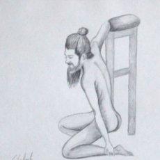 Arte: MODELO OBRA DE GILABERTE. Lote 176760644