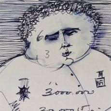 Arte: CARICATURA. ROTULADOR SOBRE PAPEL. FIRMADO MENSA. ESPAÑA. SIGLO XX. Lote 177790268