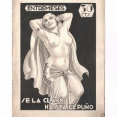 Arte: EROTISMO - PORTADA DE NOVELA, DIBUJO EN TINTA SOBRE PAPEL, SIN FIRMAR. ESPAÑA, 1930'S. 16X22CM.. Lote 178139590