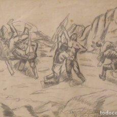 Arte: SILVESTRE RÍOS LÓPEZ. DIBUJO A LÁPIZ. INDIOS LUCHANDO ENTRE ELLOS. FIRMADO. 23X30 CM. 1946.. Lote 178147242