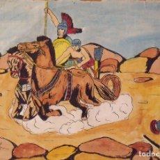 Arte: SILVESTRE RÍOS LÓPEZ. DIBUJO A TINTA Y ACUARELA. CUADRIGA DE ROMANOS. FIRMADO. 23X30 CM. 1946. . Lote 178179808