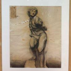 Arte: ESCULTURA. DIBUJO ARQUITECTÓNICO AL PASTEL SOBRE PAPEL. JOAN BASSEGODA. 1950. . Lote 179399095