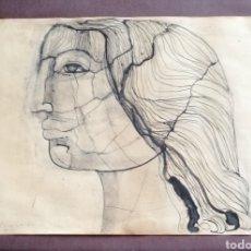 Arte: DIBUJO A TINTAS. FIRMADO Y DEDICADO PERO ILEGIBLE.. Lote 179944353