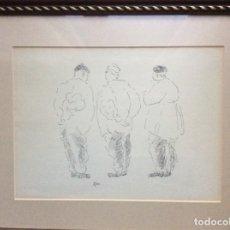 Arte: DIBUJO A PLUMILLA DEL SIGLO XIX Y XX CON FIRMA DIBUJO 30CMX23CM.. Lote 181498522