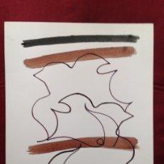 Arte: JOAQUIM PUJOL GRAU (BARCELONA 1938 ). TÉCNICA MIXTA/PAPEL. 34'5 X 26'5 CMTRS.. Lote 181738121