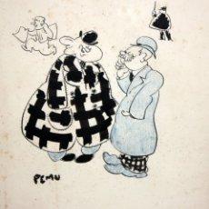 Arte: PERE MUÑOZ (PEMU) DIBUJO A TINTA Y COLOREADO PARA ILUSTRACION. Lote 181771286