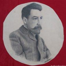 Arte: RETRATO CABALLERO A CARBONCILLO DE 1841 S.XIX FIRMA ILEGIBLE. Lote 182040131