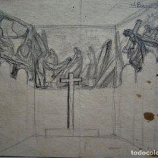 Arte: BOCETO RELIGIOSO ,PINTOR ARAGONÉS JOSÉ BAQUÉ XIMÉNEZ.ZARAGOZA.. Lote 182070680