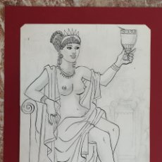 Arte: CELEDONIO PERELLON, DIBUJO BOCETO A TINTA DE CARTA, FIRMADA.. Lote 182356960