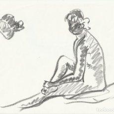 Arte: MARÍA LUISA FRONTERA. DIBUJO ACADÉMICO A LÁPIZ DESNUDO FEMENINO. SIN FIRMAR. 21X30 CM. . Lote 182765892
