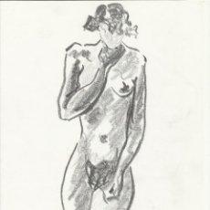 Arte: MARÍA LUISA FRONTERA. DIBUJO ACADÉMICO A LÁPIZ DESNUDO FEMENINO. SIN FIRMAR. 30X21 CM. . Lote 182766075