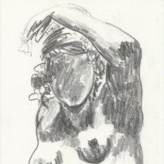 Arte: MARÍA LUISA FRONTERA. DIBUJO ACADÉMICO A LÁPIZ DESNUDO FEMENINO. SIN FIRMAR. 30X21 CM.. Lote 182766095