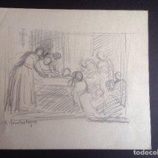Arte: MIGUEL HERNÁNDEZ NAJERA. BOCETO PARA CUADRO.. Lote 182776627