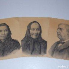 Arte: ANTIGUOS DIBUJOS RETRATOS POR EXPERTIZAR. Lote 183494058