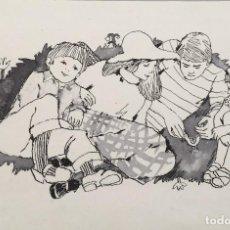 Arte: BOADA, ILUSTRACIÓN ORIGINAL 1972, CATALOGADA. . Lote 183723140