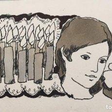 Arte: CUMPLEAÑOS.BOADA, ILUSTRACIÓN ORIGINAL 1972, CATALOGADA.. Lote 183798950