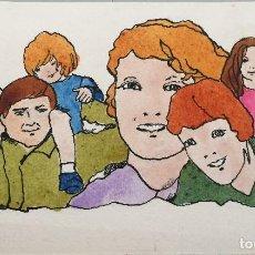 Arte: BOADA, ILUSTRACIÓN ORIGINAL 1972, CATALOGADA. . Lote 183823872