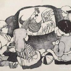 Arte: BOADA, ILUSTRACIÓN ORIGINAL 1972, CATALOGADA. . Lote 183829890