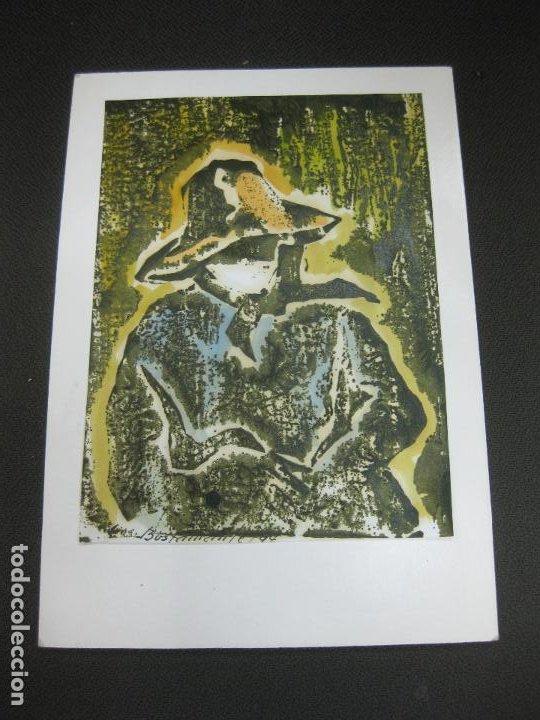 DIBUJO ORIGINAL DE PEDRO MARCOS BUSTAMANTE (BILBAO 1921 - CADIZ 2001) EN FELICITACION NAVIDEÑA 1994 (Arte - Dibujos - Contemporáneos siglo XX)