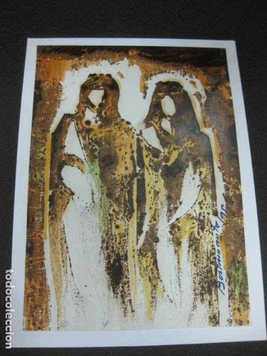 DIBUJO ORIGINAL DE PEDRO MARCOS BUSTAMANTE (BILBAO 1921 - CADIZ 2001) EN FELICITACION NAVIDEÑA 1995 (Arte - Dibujos - Contemporáneos siglo XX)