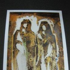 Arte: DIBUJO ORIGINAL DE PEDRO MARCOS BUSTAMANTE (BILBAO 1921 - CADIZ 2001) EN FELICITACION NAVIDEÑA 1995. Lote 184088748