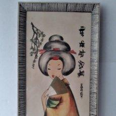 Arte: DIBUJO EN TINTA CHINA ENMARCADO. Lote 184228728