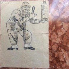 Arte: DIBUJO SIN FIRMA A TINTA Y LÁPIZ 21CMX16CM.. Lote 184266033