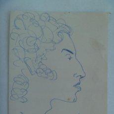 Arte: CARICATURA DEL BAILAO FLAMENCO PEPE MARCHENA, DE CASTILLO, 1972. EL MADRIGAL, NGHT CLUB, BENALMADENA. Lote 184845386