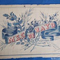 Arte: DIBUJO A PLUMILLA DE JAIME JORBA / MES DE MAYO/ AÑOS 40. Lote 184848781