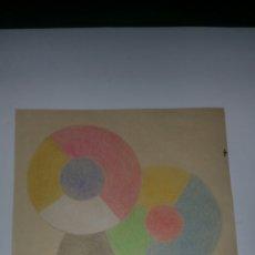 Arte: DIBUJO DE KAZIMIR MALEVICH,FIRMADO POR EL ARTISTA Y FECHADO 1929.SUPREMATISMO,ABSTRACTO GRAFICO.. Lote 187436151