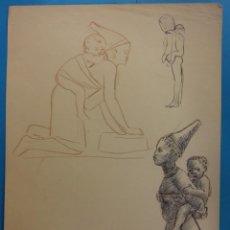 Arte: ORIGINAL. MUJER Y NIÑO. 27 X 21. COLOREADO. OBRA DE FRANCESC GASSÓ.IDEAL PARA ENMARCAR. Lote 189096585