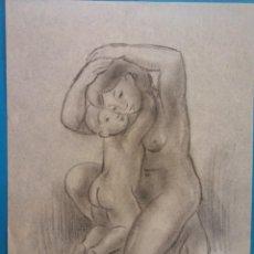 Arte: ORIGINAL. MUJER Y NIÑO. 25 X 18. OBRA DE FRANCESC GASSÓ.IDEAL PARA ENMARCAR. Lote 189096998