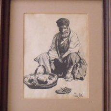 Arte: JUAN ALIU S. DIBUJO A TINTA ÁRABE. PRIMERA MITAD DEL SIGLO XX. FIRMADA A MANO. BUEN ESTADO.. Lote 189624805
