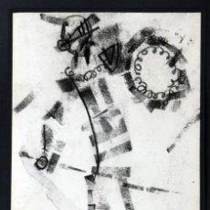 Arte: AGUILAR MORÉ. PEQUEÑO DIBUJO DE EL QUIJOTE. Lote 120143019