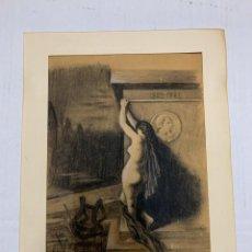 Arte: ENRIQUE SERRA Y AUQUE - ALEGORIA. Lote 191618946