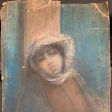 Arte: JOAQUIN MARTINEZ DE LA VEGA , MÁLAGA , PASTEL SOBRE CARTÓN , OBRA ORIGINAL . Lote 191656848