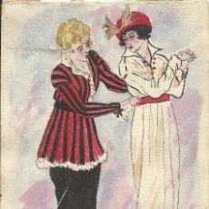 Arte: M. B. ILUSTRACIÓN MODA FRANCESA A TINTA Y ACUARELA. DOS DAMAS. 1916. FIRMADO. VESTIDO TÚNICA.. Lote 193019687