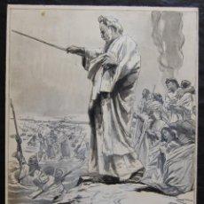 Arte: FRANZ GAILLIARD (BÉLGICA, 1861-1932) - MOISÉS: MILAGRO MAR ROJO. Lote 27944867